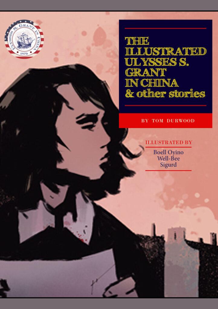 Cover 4a USG